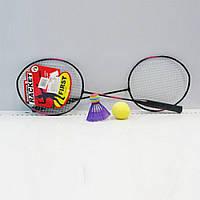 Детский набор для игры в бадминтон IE71