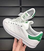 Женские кроссовки, кеды Adidas Stan Smith белые с зеленым, фото 1