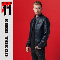 11 Kiro Tokao | Мужская весенне-осенняя куртка 3316 темно-синяя