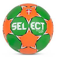 Мяч гандбольный детский Select Future Soft  1