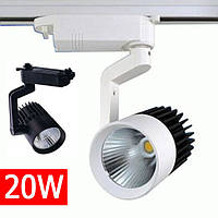 """Трековый светильник Z-light """"ZL4003"""" 20W  белый, черный 4200K"""