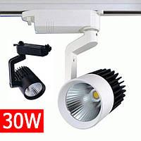 """Трековый светильник Z-light """"ZL4003"""" 30W  белый, черный 4200K"""