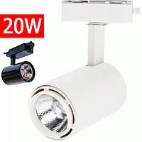 """Трековый светильник Z-light """"ZL4007"""" 20W  белый, черный 4200K"""