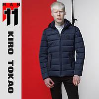 11 Kiro Tokao | Куртка мужская весна-осень 4726 темно-синя