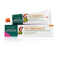 Зубная паста для защиты эмали Nutrismile® против кариеса с коэнзимом Q *Jason (США)*