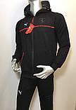 Мужской спортивный костюм Puma из трикотажа копия, фото 6
