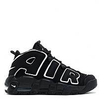 """Кроссовки Nike Air More Uptempo """"Black/White"""". Кроссовки найк. Интернет магазин спортивной обуви."""