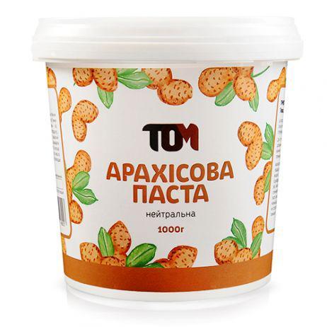 Арахисовая паста нейтральная 1000 грамм (без добавок)