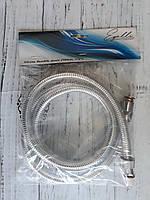 Шланг для душа Epelli navy duo 1.5 силикон