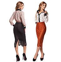 Замшевая юбка-карандаш с перфорированными узорами на подоле