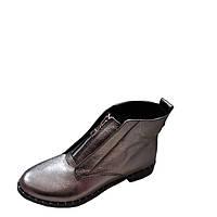 Женские демисезонные ботинки никель