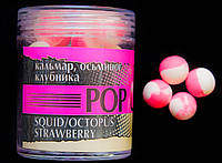 Бойлы POP UPS |Кальмар осьминог клубника| 12mm