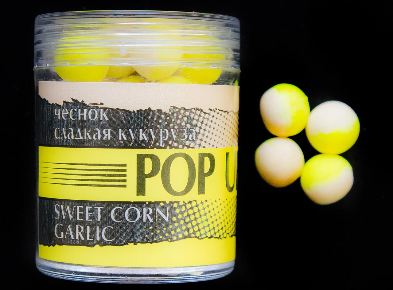 Бойлы POP UPS |Чеснок сладкая кукуруза| 10mm