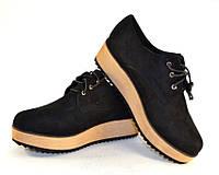 Красивые практичные туфли