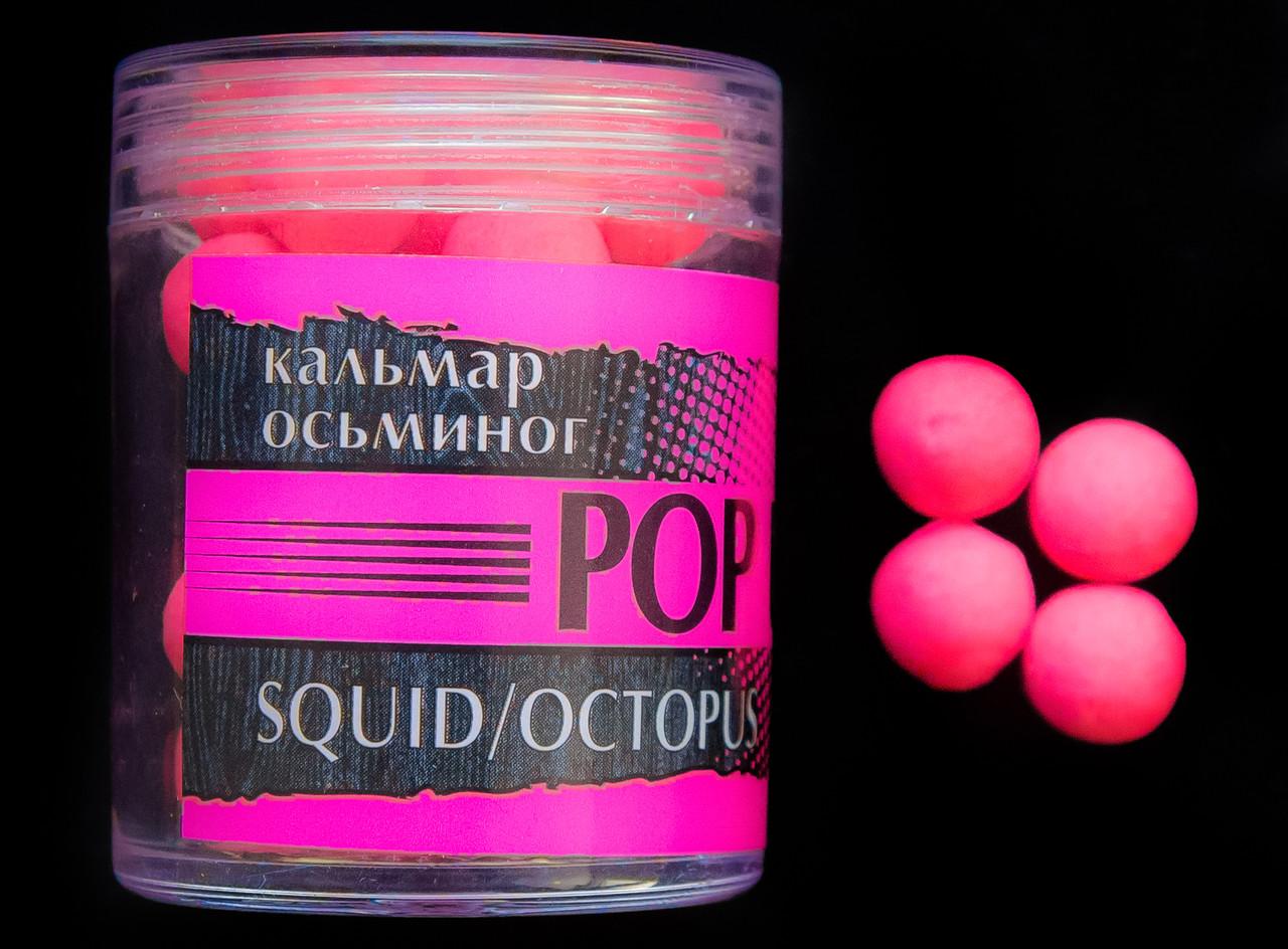 Бойлы POP UPS |Кальмар осьминог| 12mm
