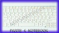 Клавиатура для ноутбука LENOVO (S10-2, S100c), rus, white