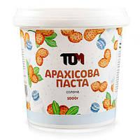 Арахисовая паста соленая 1000 грамм