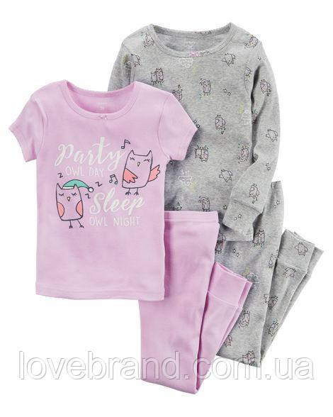 """Набор с двух пижамок 4 в 1 """"Сова"""" Carter's для девочки розовый, серый 3Т/93-98 см"""