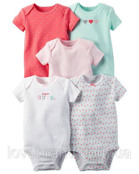 """Набор боди на короткий рукав 5 шт """"Сердечка"""" Carter's для девочки белый, розовый, бирюзовый9 мес/67-72 см"""