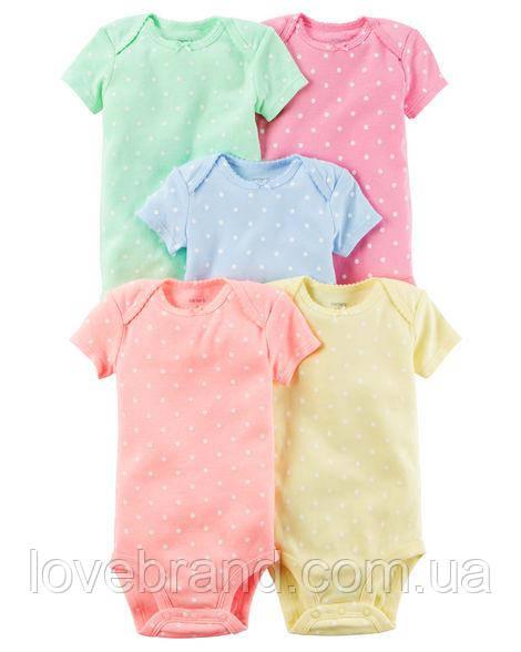 """Набор боди на короткий рукав 5 шт """"Радуга"""" Carter's для девочки желтый, голубой, розовый, оранжевый, зеленый 6 мес/61-67 см"""