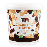 Арахисовая паста с шоколадом 1000 грамм (однородная)