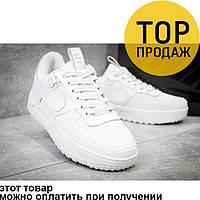 Женские кроссовки Nike Lunar Force, белого цвета / кроссовки женские Найк Лунар Форс, кожаные, легкие,стильные