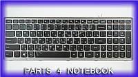 Клавиатура LENOVO IdeaPad Z500