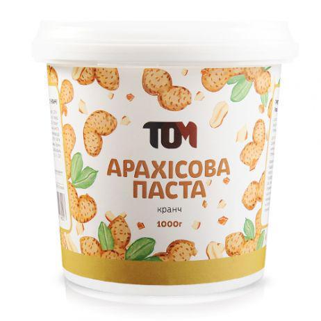 Арахисовая паста с кусочками арахиса 1000 грамм (кранч)