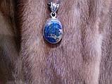 Азурит кулон с натуральным азуритом в серебре Индия, фото 4