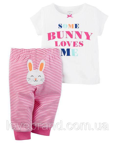 """Набор с 2-х частей """"Bunny"""" Carter's для девочки розовый, белый 9 мес/67-72 см"""