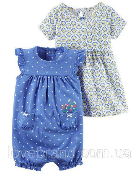 """Летний набор платтье и ромперер """"Горошек"""" Carter's для девочки синий, белый 12 мес/72-78 см"""