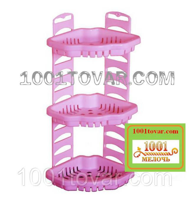 Кутова пластикова поличка, рожева