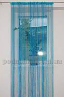Ниточная тюль Haft 4699 250х200 голубая высота - 250 см, ширина - 200 см