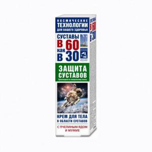 Пчелиный яд/мумие (защита суставов) крем/тела Суставы в 60 как в 30 125мл КоролевФарм