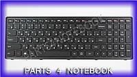 Клавиатура LENOVO IdeaPad G500s Touch