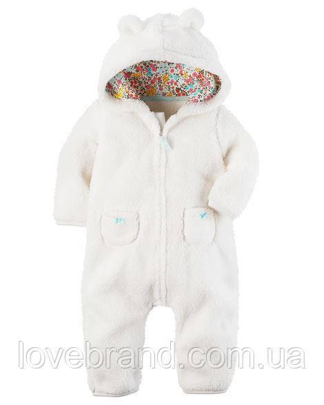 Комбинезон Hooded Sherpa Jumpsuit Carter's для девочки белый 3 мес/55-61 см