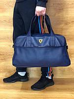 Модная спортивная сумка экокожа, Спортивная сумка для спорта