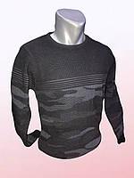 Мужской свитер с округлым вырезом 2302/4