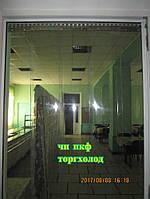Термошторы ПВХ ширина 300 мм