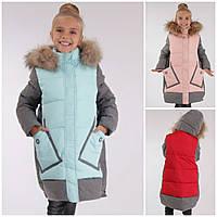 Anernuo пальто полупальто для девочки 17196