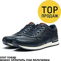 Мужские кроссовки Nike MD Runner, темно-синие / кроссовки мужские Найк МД Раннер, кожаные, стильные