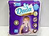 Подгузники Dada Premium 5 Junior 15-25кг., 42шт.