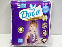 Подгузники Dada Premium 5 Junior 15-25кг., 42шт., фото 1
