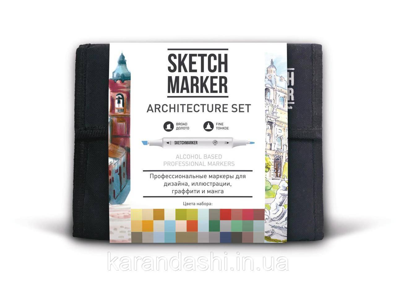 Набор SCETCHMARKER 36цветов тонкий-скошенный Architecture 36arch
