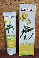 Крем для пяток Patanjali Crack Heal Cream аюрведический заживляющий, от трещин, результат, ступни! 50 гр Индия