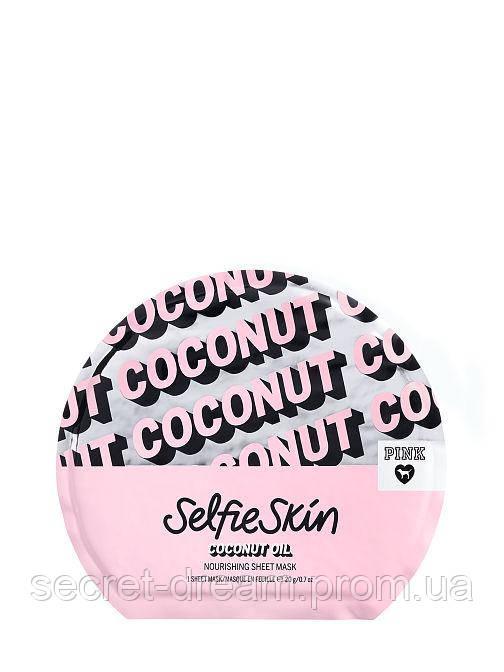 Маска для Лица Victoria's Secret Pink Coconut Selfie Skin