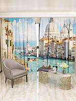 Фотоштора Венеция (3366_2_1)