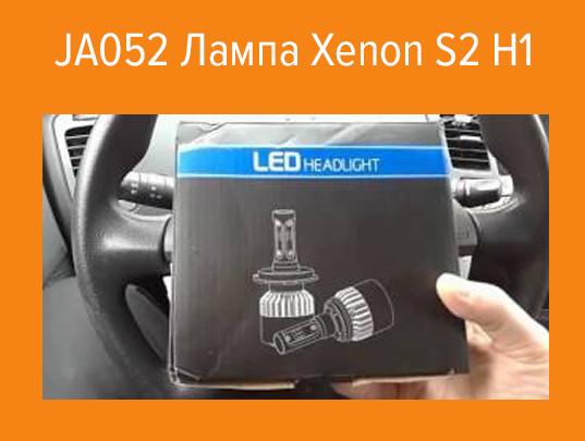 LED лампы Xenon S2 H1 Ксенон