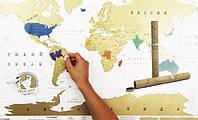 Настенная Скретч карта мира в подарочном тубусе (На Русском)