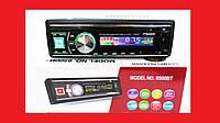 Автомагнитола Pioneer 8500BT Bluetooth Usb+RGB подсветка+Fm+Aux+ пульт (4x50W), фото 1